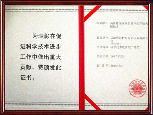 岳阳通海炉窑乐动平台设备有限公司,湖南熔炼炉生产销售,湖南乐动平台ld乐动生产销售
